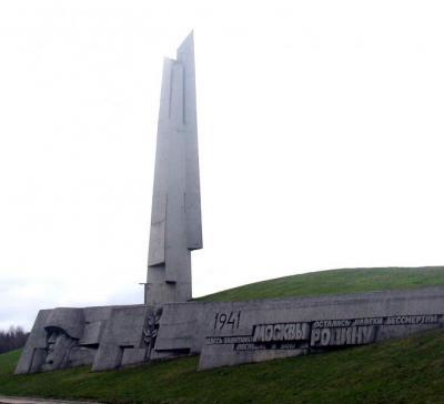 Памятник у въезда в город